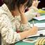 博士課程教育リーディングプログラム