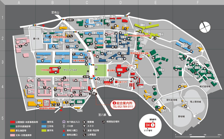 東山キャンパスマップ 名古屋大学